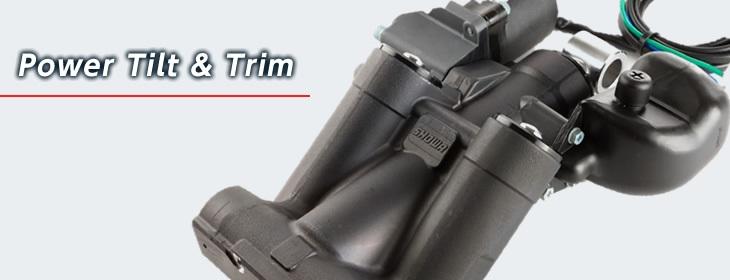 Power Tilt Trim Motor